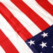 Flag of the usa — Stock Photo #3834096