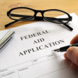 Federal aid application — Stock Photo
