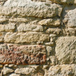 Grunge brick wall background — Lizenzfreies Foto