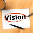 Vision — Stock Photo #3918814