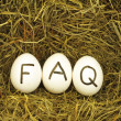 Faq — Stock Photo