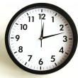 Royalty-Free Stock Photo: Time concept