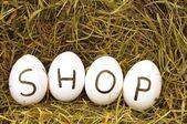 Shop — Stock Photo