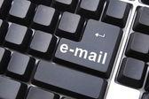 Internet mail service — Stock fotografie