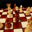 Chess board - Foto Stock