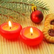 Stock Photo: Advent
