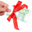 Money present — Stock Photo
