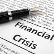 Financial crisis — Stock Photo