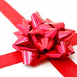 Christmas Gift with ribbon — Stock Photo #4066547