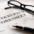 Bankruptcy — Stock Photo #4245394