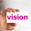 Vision — Stock Photo