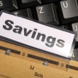 Stock Photo: Savings