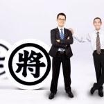 biznesmen z chińskim szachy — Zdjęcie stockowe