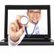 Healthcare and medical service from internet. — Stock Photo