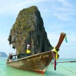 Thailand Asia Island — Stock Photo