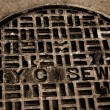 Nyc sewer — Stockfoto