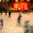 On ice rink — Stock Photo