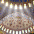 Interior of the Blue Mosque /  Istanbul, Turkey - Stock Photo