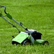 Stock Photo: Mower