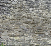 Large medieval stone wall — Stock Photo