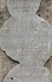 取り外したタイルから抽象円形コンクリート セメント パターン — ストック写真