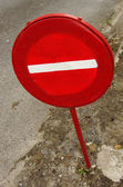 Hand painted no tresspassing stop sign — Stock Photo