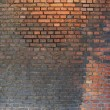 Industrial very dirty brick wall black from pollution — Stock Photo