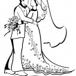 Wedding  bride and groom - Stock Vector