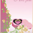Royalty-Free Stock Векторное изображение: Wedding congratulatory card, vector