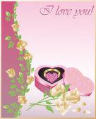 Wedding congratulatory card, vector — Stock Vector