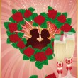 Stock Vector: Wedding love card with lovers, vector