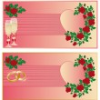 Set two Wedding  greeting card, vector — Imagen vectorial