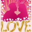 Vetorial Stock : Love greeting card, vector