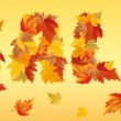 Stock Vector: Autumn sale. vector