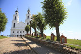 Catholic Church in Ludza. Latvia — Stock Photo