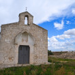 Stock Photo: St. Lorenzo Abbey. Turi. Apulia.