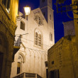Cathedral at dusk. Giovinazzo. Apulia. — Stock Photo
