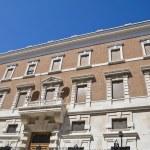 Mejestic palace. Bari. Apulia. — Stock Photo