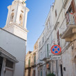Turi Oldtown. Apulia. — Stock Photo