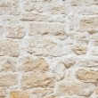 Brickwall background. — Stock Photo #3440498