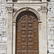 Wooden Portal. — Stock Photo #3648972