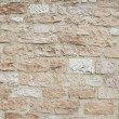 Brickwall background. — Stock Photo #3656320