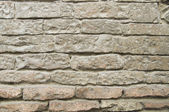 Brickwall background. — Stock Photo
