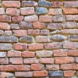 Stock Photo: Brickwall background.
