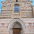 St. Giacomo Church. Foligno. Umbria. — ストック写真