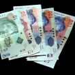 Stock Photo: South AfricMoney