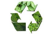 緑の生態学的なリサイクルの記号 — ストック写真