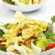 Chicken salad with curry — Stock Photo