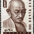 Mahatma Gandhi postage stamp — Stock Photo