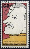 Vladimir Majakovskij postage stamp — Stock Photo